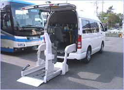 福祉タクシー 2