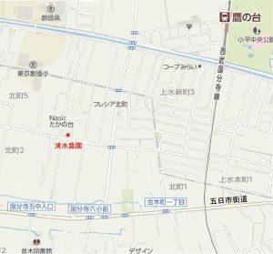 清水農園map