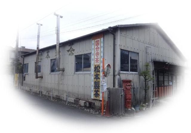 matumoto5