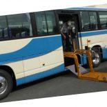 liftbus5