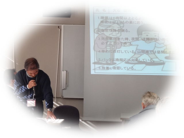 shizu-kensyu1712a