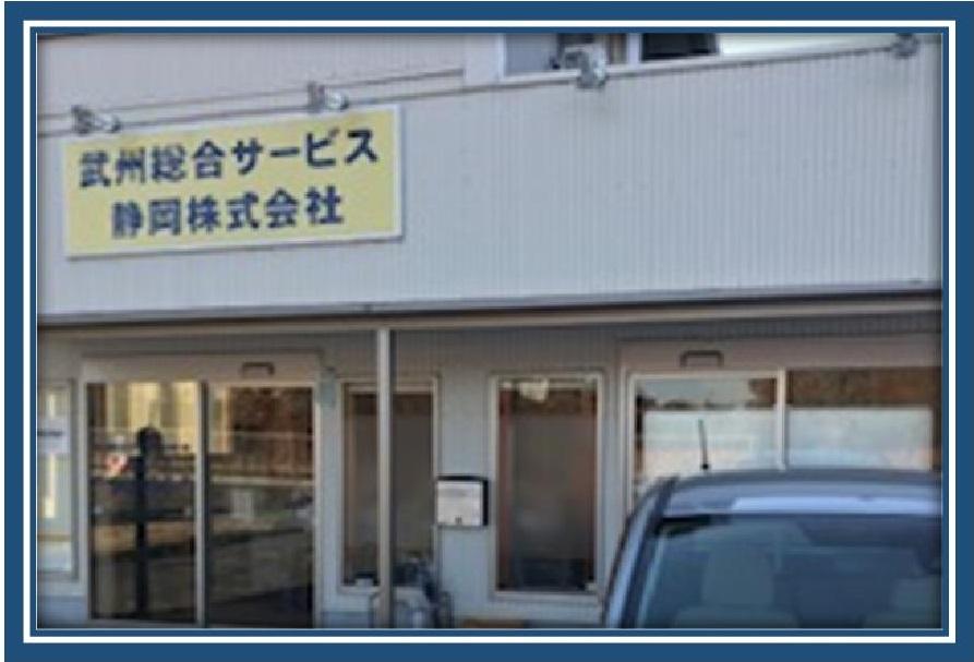 shizuokahp1