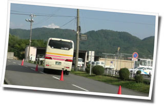 kyotokensyu3