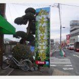 matumoto2