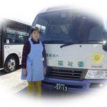 jyosai-supporter1